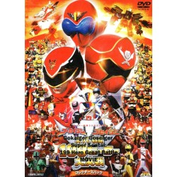Gokaiger Goseiger Super Sentai 199 Hero Great Battle DVD