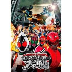 Kamen Rider X Super Sentai Hero Taisen dvd