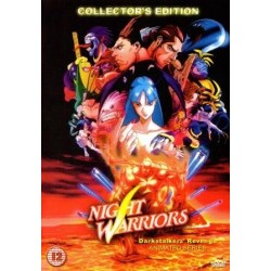 Night Warriors Darkstalkers' Revenge DVD set