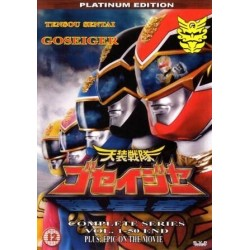 Tensou Sentai Goseiger plus EPIC ON the movie DVD set