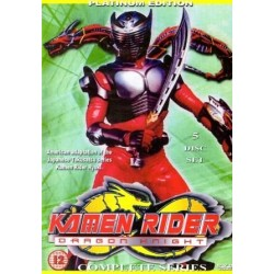 Kamen Rider Dragon Knight complete series on DVD