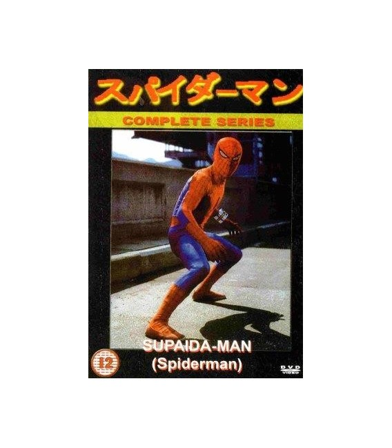 Spiderman - Supaidaman - the complete series on DVD