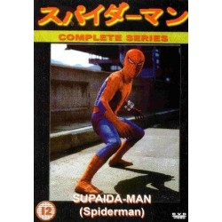 Spiderman - Supaidaman - the complete series on DVD
