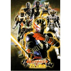 MASKED RIDER HIBIKI VS. 7 GHOST WARRIORS MOVIE DVD