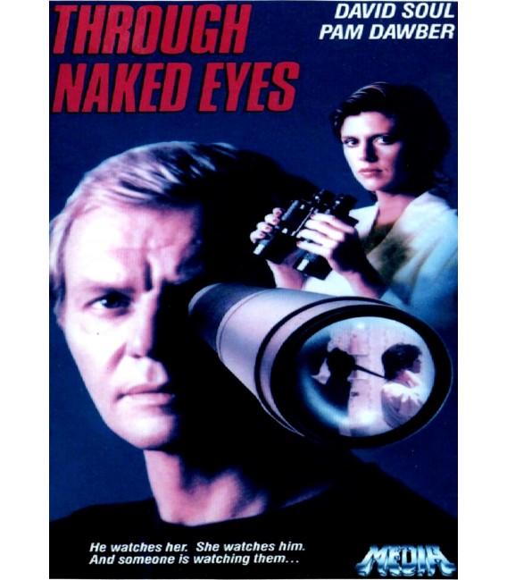 Through Naked Eyes DVD TV movie