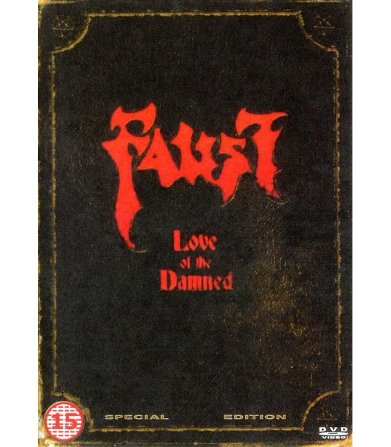 FAUST: Love of the Damned DVD