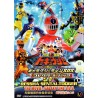 2014 RESSHA SENTAI TOQGER GALAXY LINE S.O.S DVD The Movie