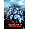 Gatchaman live action movie DVD