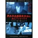 Paranormal Activity 2: Tokyo Night DVD