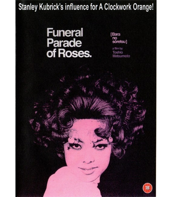 Funeral Parade of Roses on DVD