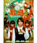 Ranma 1/2 Live Action Movie with English Subtitles DVD
