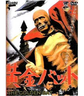 The Golden Bat aka Ogon Batto on DVD