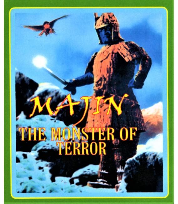 MAJIN, The Monster of Terror on DVD