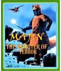 MAJIN, The Monster of Terror on DVD
