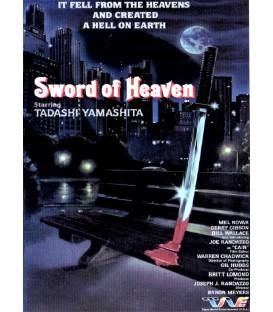 Sword of Heaven starring Tadashi Yamashita on DVD (1985)