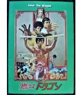 Bruce Lee Enter The Dragon original theater sold Japanese program 1973