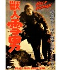 Half Human original uncut Japanese version on DVD