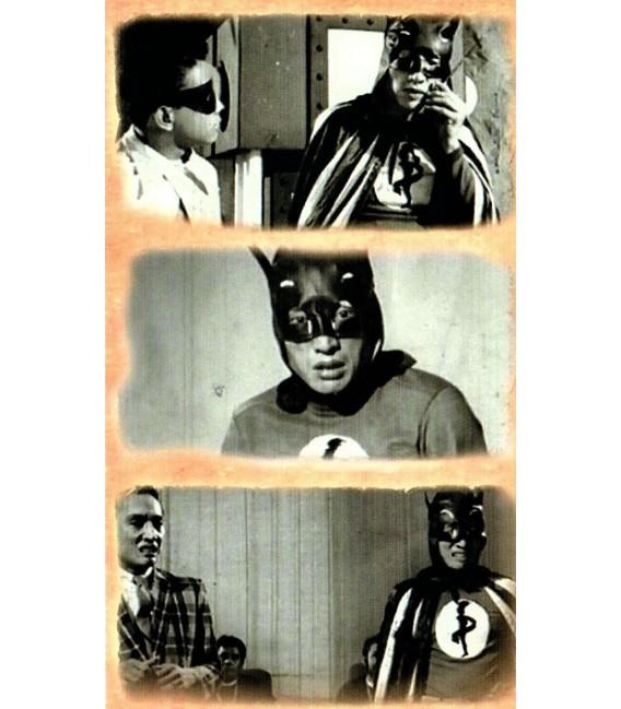 James Batman Philippines Action Hero on DVD
