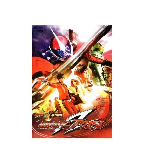 Kamen Rider W Returns: Accel & Eternal movies DVD