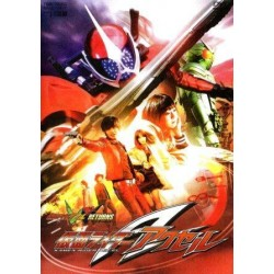 Kamen Rider W Returns: Accel & Eternal movies DVD