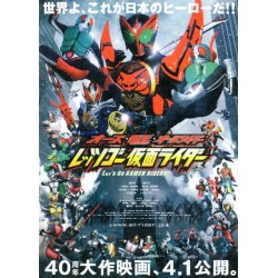 Let's Go Kamen Riders the Movie DVD
