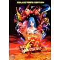 Night Warriors Darkstalkers' Revenge DVD set
