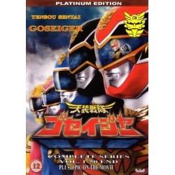 Tensou Sentai Goseiger plus EPIC ON the movie DVD set